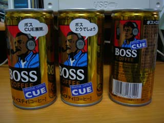 boss_cue.JPG