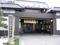 2005-11