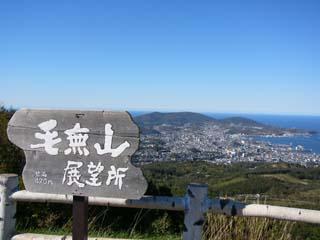 kenashi.JPG